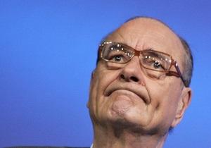 Суд приостановил судебный процесс над Жаком Шираком