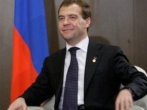 Медведев: Обама рассматривает отношения с РФ как один из высших приоритетов
