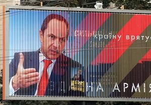 НГ: Наблюдатели критикуют украинские выборы