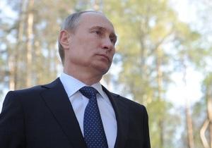 Британские эксперты: встанет ли Путин на пути у истории?