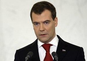 Медведев перечислил пострадавшим от пожаров собственные деньги