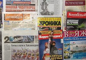 Украинские деловые издания увеличили доходы от рекламы