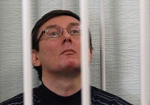ГПС: Луценко находится под наблюдением медицинских работников СИЗО