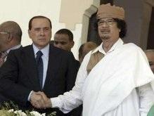 Италия выплатит Ливии $5 млрд компенсаций