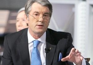 Ющенко не намерен снимать свою кандидатуру в пользу Яценюка