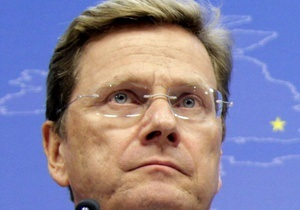 Вестервелле - Германия - Тимошенко - Янукович - Предложение Германии о лечении Тимошенко остается в силе - глава МИДа
