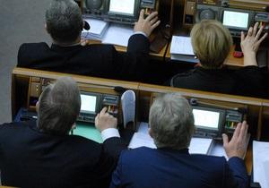 Новая Рада - Регионалам вновь не хватило голосов для прекращения полномочий министра экономики