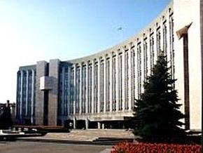 Во дворе Днепропетровского горсовета прогремел взрыв