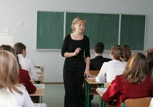 Большинство украинских школьников предпочли русскому языку немецкий