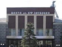 Полсотни горняков с шахты Засядько вернулись в больницу
