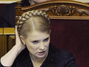 Коалиция готова внести в парламент кандидатуру премьера в случае решения КС