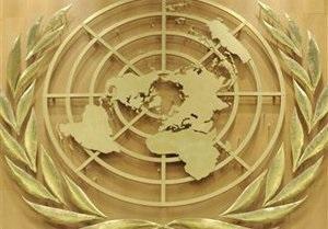 Дочь Каддафи лишили статуса посла доброй воли ООН