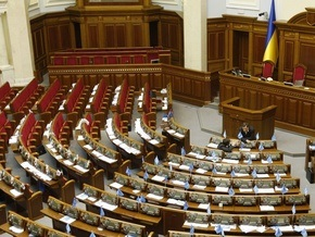Верховная Рада закрылась до четверга
