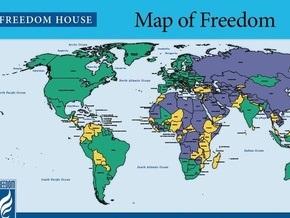 Freedom House поместил Украину в список свободных стран
