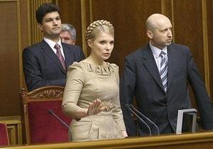 Вместе с Тимошенко в отпуск идут все члены правительства от БЮТ