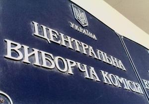 ЦИК обжалует решение суда об отмене предупреждения Тимошенко