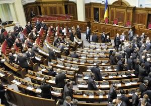 Сегодня Верховная Рада рассмотрит Харьковские соглашения