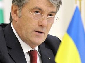 Ющенко: Кризис нужно воспринимать как толчок к модернизации