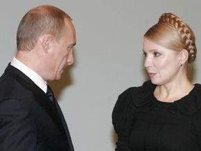 Ъ: Тимошенко предлагает подписать Московскую декларацию