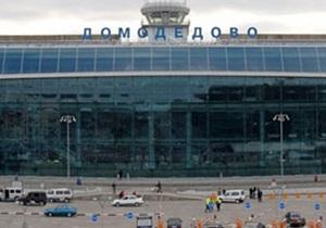 Вчера аэропорт Домодедово был частично обесточен
