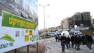 Бейт-Шемеш: битва светского Израиля против ортодоксов