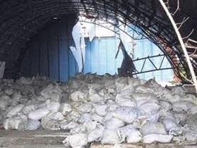 Пожарные потушили огонь на складе ядохимикатов в Сумской области
