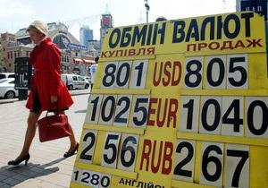 Украинцы перед Евро-2012 стали в разы больше покупать валюты