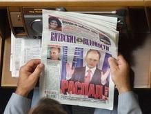 БЮТ попросил суд признать развал коалиции нелегитимным