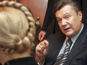 СМИ: БЮТ и Партия регионов договорились о широкой коалиции