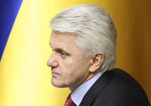 Литвин заверил, что поставит на рассмотрение вопрос о своей отставке при наличии 150 подписей