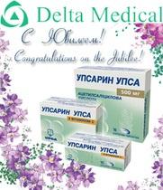 Продукт из портфеля Delta Medical отмечает юбилей