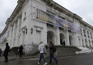 Свобода - Рада - Гостиный двор - Верховная Рада - Свобода назвала условия для разблокирования Верховной Рады