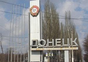 В Донецке избили американца и англичанина