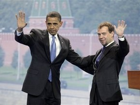 Обама завершил визит в Россию