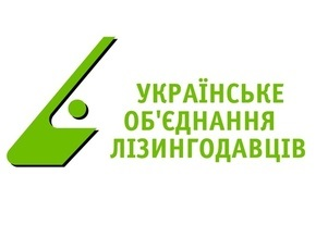 Компания Avis Украина стала членом Ассоциации Лизингодателей