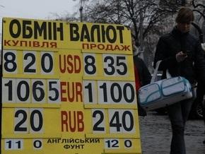 Доллар в обменниках продают по 8,3-8,4 гривны