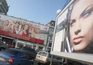 Рост рынка рекламы на 8% превысит прогнозы начала года