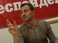 Томенко назвал Секретариат Президента спикером Газпрома