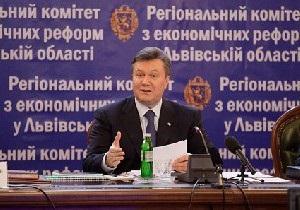 Батьківщина: Программу визита Януковича во Львов засекретили, чтобы не допустить экспромта