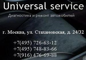 Universal Service сообщает о запуске собственного сайта.