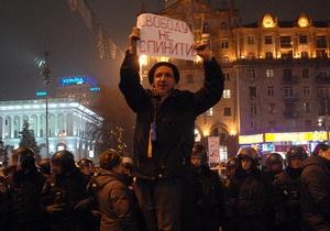 Восьмую годовщину оранжевой революции будут отмечать возле Главпочтамта на Майдане