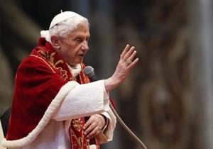 Новости Ватикан: У Бенедикта XVI нет серьезных заболеваний