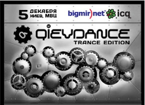lounge-зона Bigmir)net ICQ на фестивале Qiev Dance 2009: Trance Edition