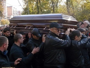 В Москве похоронили Япончика