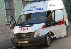 Нападение на банковское отделение в Киеве: есть раненые
