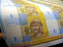 Национальный банк понизил курс гривны