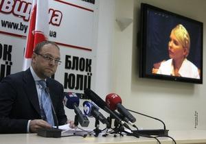 Власенко: Тимошенко ходит хуже, чем неделю назад