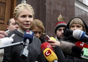 Тимошенко отказалась сегодня выступать на Интере
