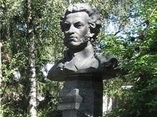 В Полтаве Пушкину отомстили за Мазепу