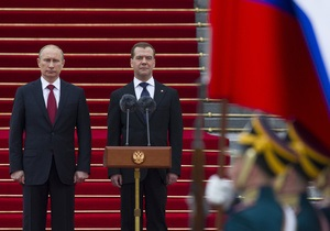 Путин внес в Госдуму кандидатуру Медведева для утверждения премьер-министром